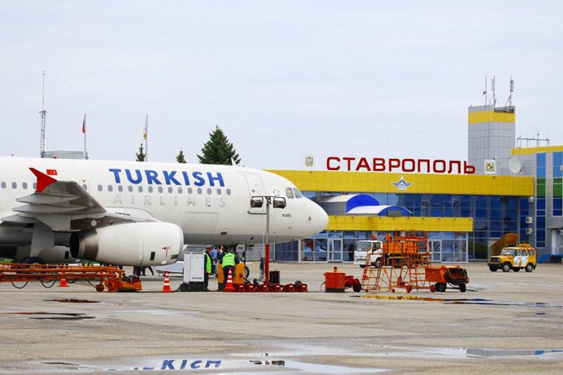 """Аэропорт """"Ставрополь"""""""