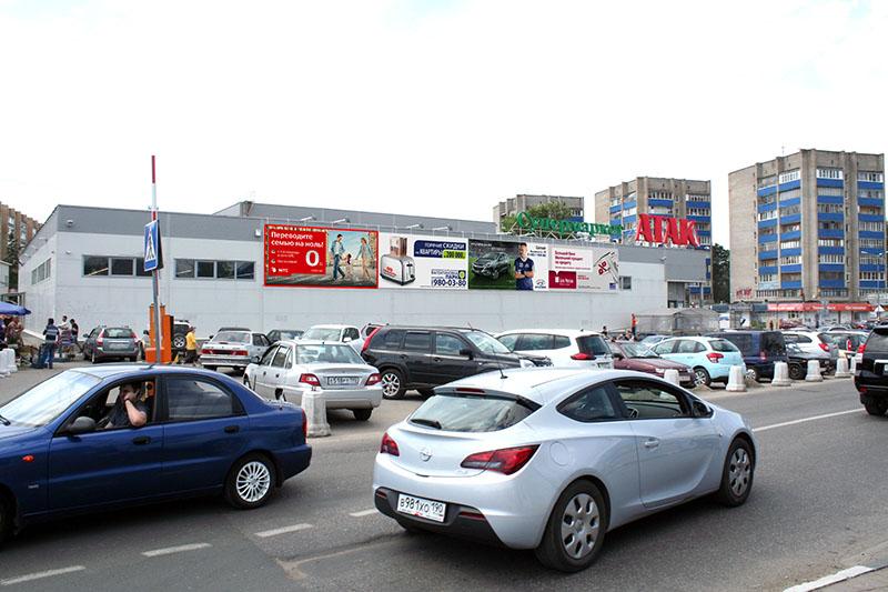 "Супермаркет ""АТАК"" г. Чехов"