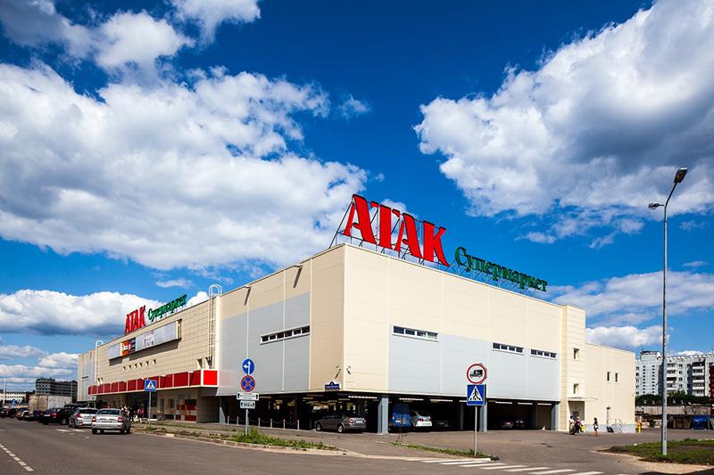 "Супермаркет ""АТАК"" г. Балашиха"