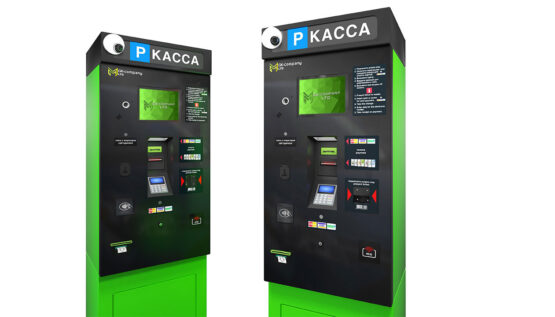 Автоматическая касса EPA GK-Smart